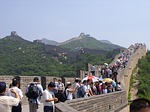 china, great wall, great