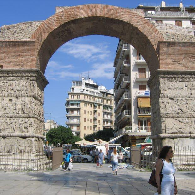 Arch of Galerius and Rotunda
