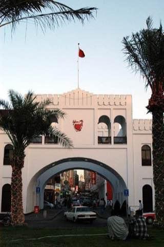Bab Al Bahrain, saudiarabia , dhahran