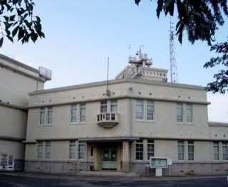 Hiroshima City Ebayama Museum of Meteorology, japan , hiroshima