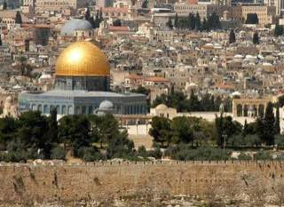 Dome of the Rock, israel , jerusalem