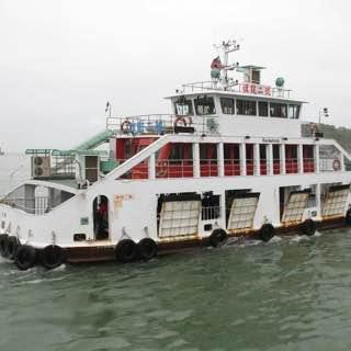Cijin–Gushan Ferry, taiwan , kaohsiung