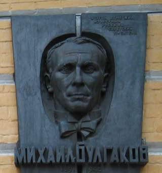 Mikhail Bulgakov Museum, ukraine , kyiv