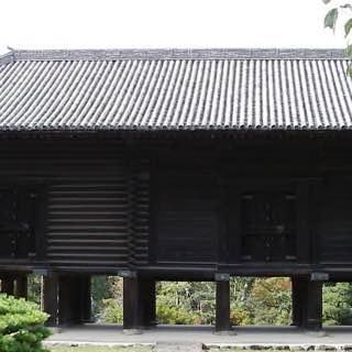 Shōsōin, japan , kyoto