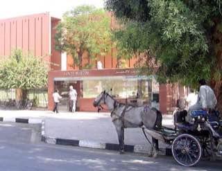 Luxor Museum, egypt , luxor