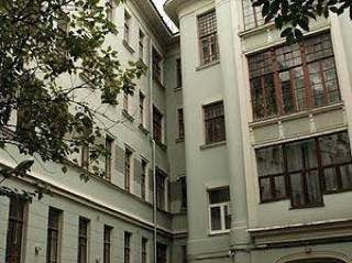 Bulgakov Museum in Moscow, russia , moscow