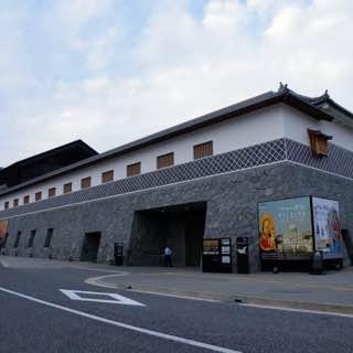 Nagasaki Museum of History and Culture, japan , nagasaki