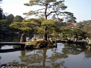 Katsura Imperial Villa, japan , osaka