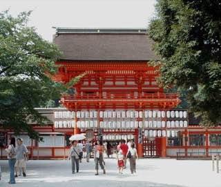 Shimogamo Shrine, japan , osaka