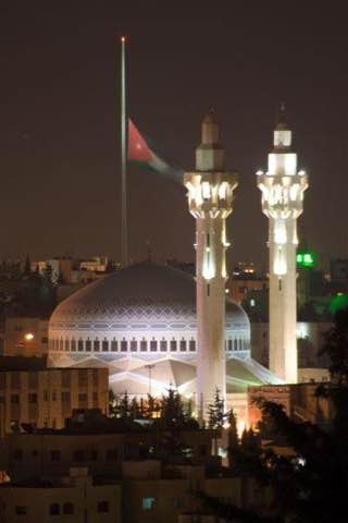 King Abdullah I Mosque, usa , philadelphia