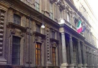 Museo Egizio, italy , piedmont