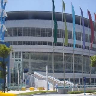 Kaohsiung Arena, taiwan , pingtung