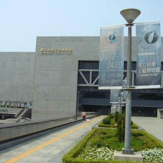 National Science and Technology Museum, taiwan , pingtung
