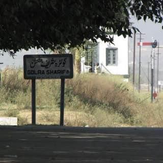 Golra Sharif Railway Museum, pakistan , rawalpindi