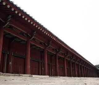 Jongmyo, southkorea , seoul