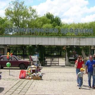 Sofia Zoo, bulgaria , sofia