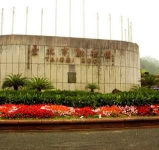 Taipei Zoo, taiwan , taipei