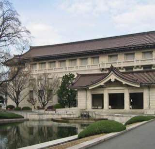 Tokyo National Museum, japan , yokohama