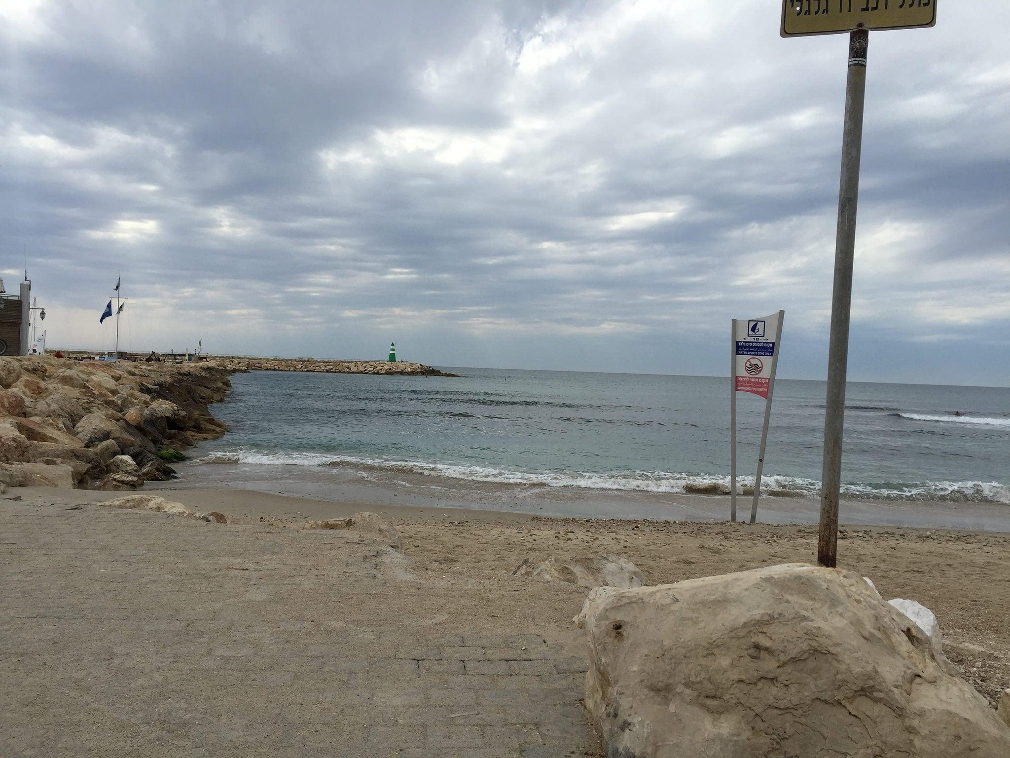 תמונה של חוף הילטון.