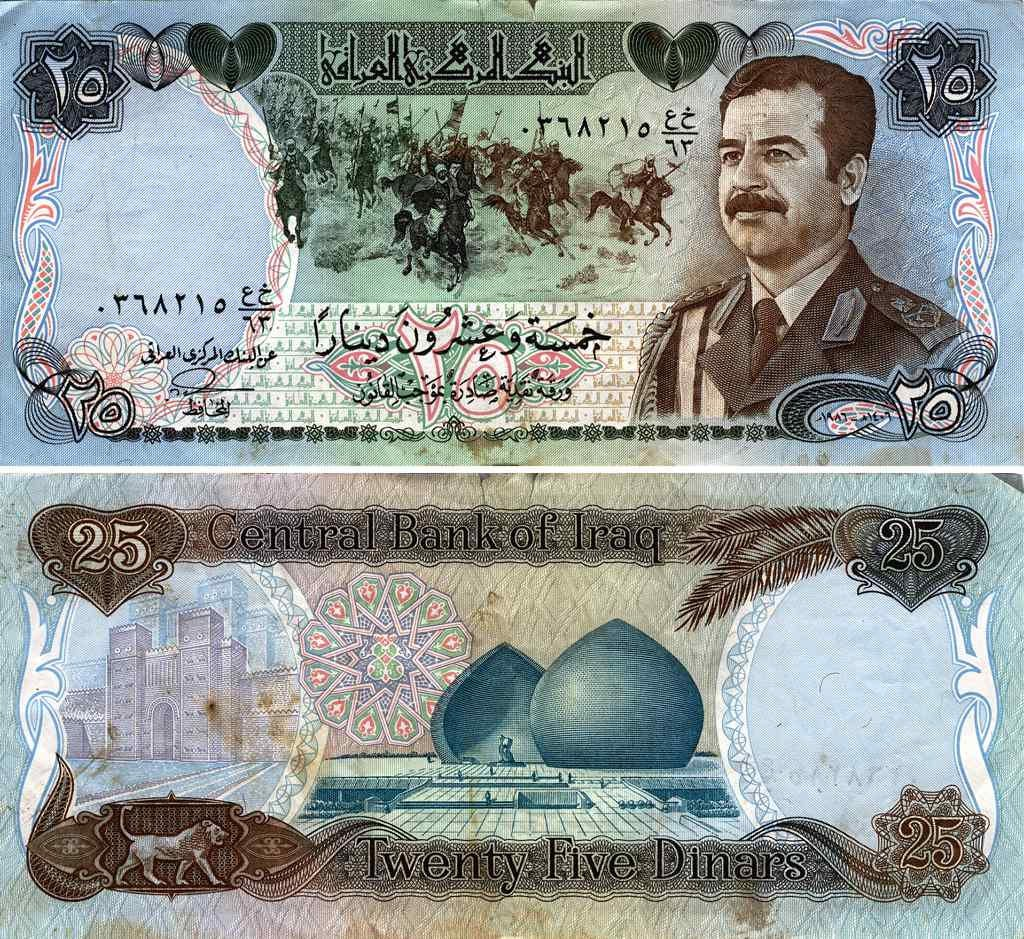 Image of Shaheed Monument. dinar iraq banknote alshaheed monument