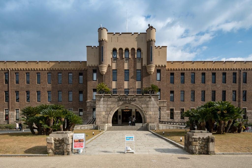 Billede af Osaka Castle. 2017 imperialjapanesearmy japan miraizaosakajo osaka osakacastle osakaprefecture 大阪市