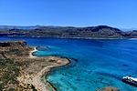 Zdjęcie:   Grecja  Kreta  Georgioupolis  (grecja, kreta, balos)